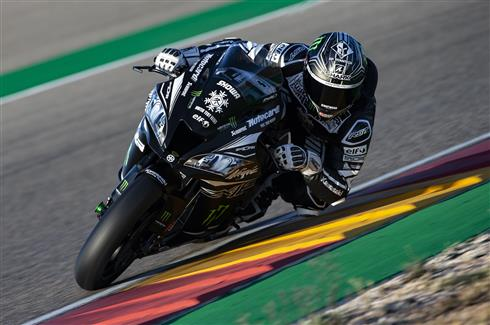 Rea And Lowes Complete First Joint Test Sessions