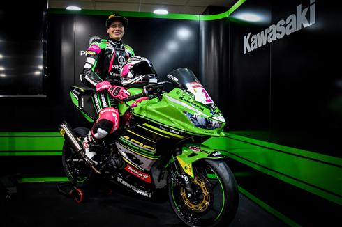 Ana Carrasco and Kawasaki Provec WorldSPP300 are ready for 2019
