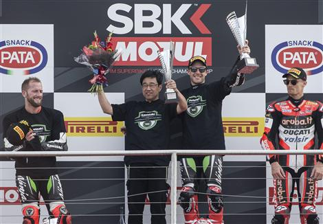 Rea From Sykes In Second Race Thriller