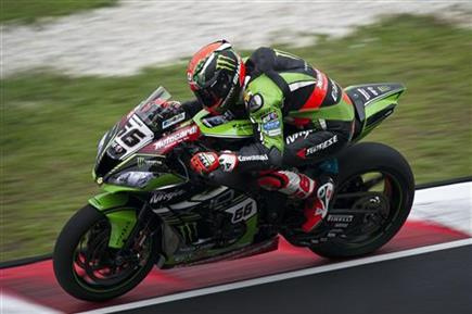 Special Round Coming Next For Rea And Sykes
