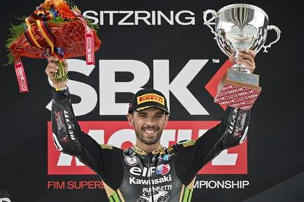 Fifth Race Win For Championship Leader Sofuoglu