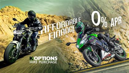 0% APR HIRE PURCHASE