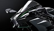 Aerodynamicky tvarovaná kapotáž