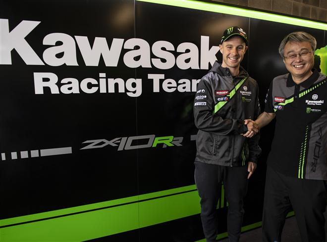 Rea And KRT Join Forces Again