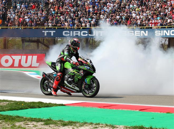 Tom Sykes and KRT to finish sporting relationship at end of 2018 season