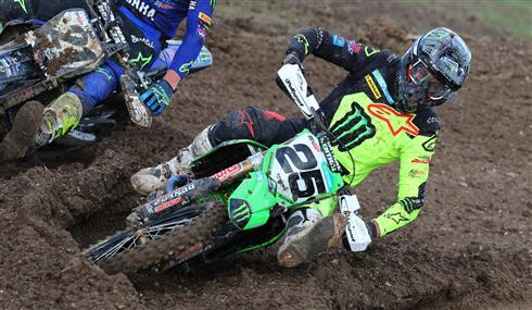 MATTERLEY BASIN - GREAT BRITAIN