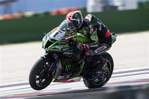 Reset Test Complete For KRT's WorldSBK Squad