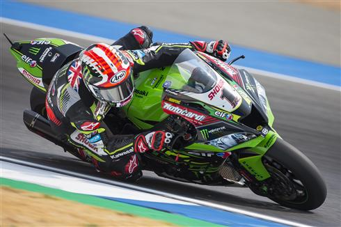 Rea Second Quickest After Day One