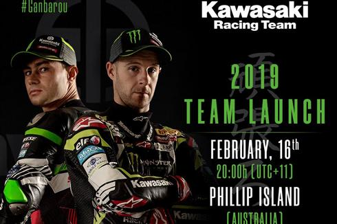 Phillip Island KRT Superbike unveil
