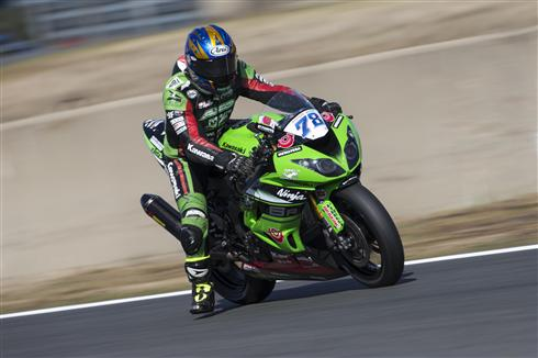 Superpole Seventh For Okubo