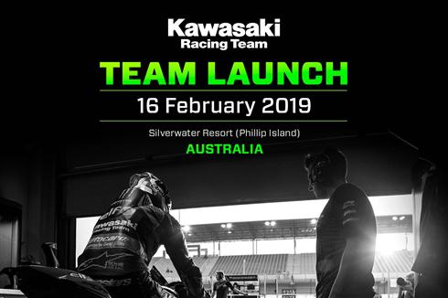 KRT 2019 Launch Date Is Set