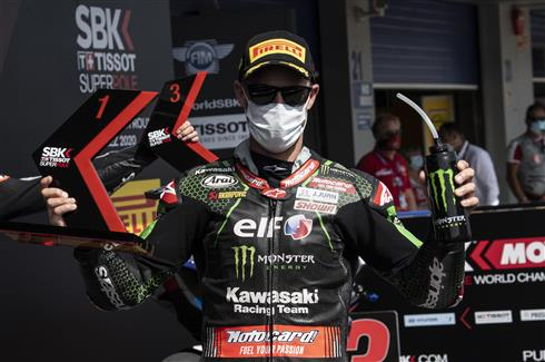 Rea Wins Spanish Superpole Race