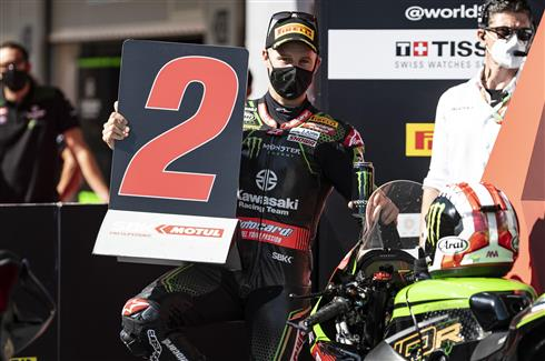 Rea Extends Lead Once More