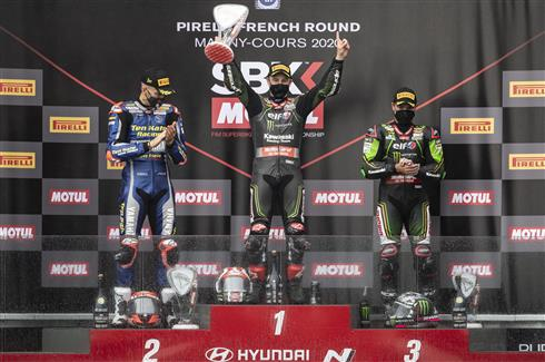 Win And Podium For KRT Riders