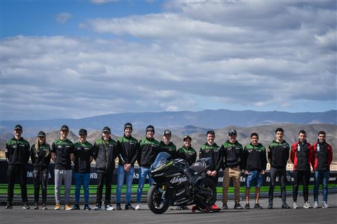 Kawasaki Official WorldSSP 300 March test report