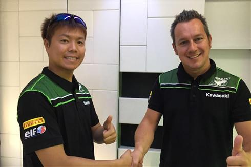 Hikari Okubo joins the Kawasaki Puccetti Racing WorldSSP team in 2018