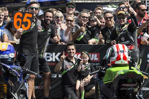 Landmark Win For Rea With Sykes Fifth