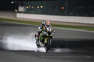 Final Qatar WorldSBK Race Cancelled